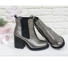 Ботинки свободного одевания красивого платинового цвета из натуральной кожи на устойчивом каблуке, с широкой черной резинкой, Коллекция 2017-2018,  Б-17330-03