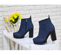 Ботинки из натуральной матовой кожи синего цвета, коллекция  осень-зима 2016-2017, Б-420